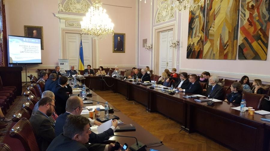 image: Udział przedstawicieli Zakładu w międzynarodowej konferencji naukowej we Lwow...
