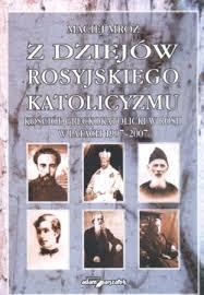 Z-dziejow-rosyjskiego_ry3y5a.jpg